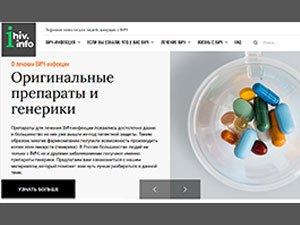 RUSSIÝADA MEÝLETINÇILER AIW BILEN ÝAŞAÝAN ADAMLAR ÜÇIN WEBSAÝT AÇDYLAR